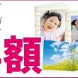5/26(土)Д第124回大人の旅・信太の森神社Д☆フォットブック