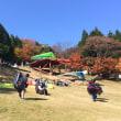 2017.11.5(日)秋の池田山