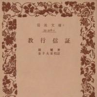 7月の【くりのみ会】親鸞とカウンセリングコース