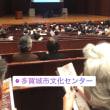 森麻季コンサート