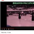 剣道3 お勧めの動画 四段受かるぞー!!!!