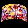 新日本プロレス ・ 大阪城ホール『ドミニオン』