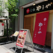 京都ランチ☆やまや明太子&高菜食べ放題♪