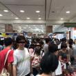 高島屋の大北海道展に行って来ました。