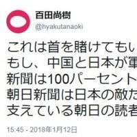 日本に生まれなければよかった。国民にそう思わせる日が近づいているのではないか