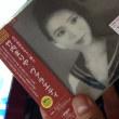 ヴァラエティ 30th アニバーサリーエディション / Variety (30th Anniversary Edition)  竹内まりや
