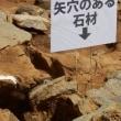 小山田遺跡第9次調査 現地説明会
