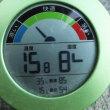 平成29年8月21日・今朝の東祖谷 15.8℃