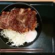味噌カツ丼。