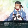 【後段作戦】サマール沖東方(E6) 乙攻略②
