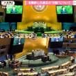 「アベ首相国連で演説『必要なのは対話ではない』…あれ?」No.2058