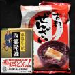 1413話 「 鏡開き 」 1/11・木曜(曇・晴)