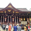 「二十二社巡り」北野天満宮・京都市上京区にある神社。