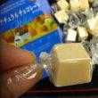 むそう商事の ナチュラルチョコレート(ミルク)(ホワイト)(抹茶) ~12月の新
