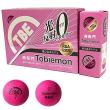 ピンクのマットなゴルフボール #ピンク
