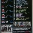 【告知】思川道の駅ライブやります!