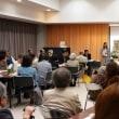 橋本マサ子元名張市議を偲ぶ会「ありがとうマサ子さん」。