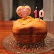 サーちゃん、誕生日おめでとう♪