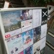 「ソ満国境 15才の旅」を観た