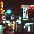異国情緒あふれる港町横浜   (476) リオさんからの横須賀お宝写真