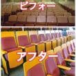 野田市音楽を楽しむ会 30周年記念コンサート 第1弾♪が終わりました