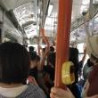 バスを乗り換えイオンモールに行きます。