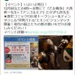 【明日!】芳林堂高田馬場店さんのイベントに出ます【アンゴルモア 元寇合戦記】