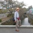 今治二泊三日の旅(2017/10/11~13)