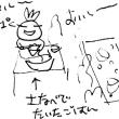 お米の教室に行ってきた。