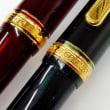 プラチナ万年筆「#3776 センチュリー」新色