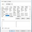 今更ながら Bootcamp4にWindows10