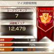 【キンスレ】01/20 プレイ日記