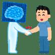 「FINTECH、AIが仕事にもたらす影響をどう考えていますか?」