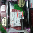 美味しすぎるビーフシチューヒレ肉いわて牛