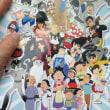 エイケンアニメ展