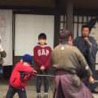 太秦映画村へ