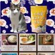 【10名様】からだよろこぶ「もち麦ココナッツきなこ」のモニター大募集!