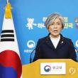 朴槿恵(パク・クネ)前政権時代の与党で現最大野党「自由韓国党」の支持者を除くほぼ全ての層と地域で「良い決定」との回答が多数だった。