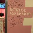 渋谷109  TWICE