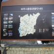河の向こうは北朝鮮です  烏頭山統一展望台(오두산 통일전망대)、北朝鮮までは3kmちょっと!