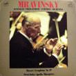 ◇クラシック音楽LP◇ムラヴィンスキーのモーツァルト:交響曲第39番/ストラヴィンスキー:バレエ音楽「ミューズの神を率いるアポロ」(ライブ録音盤)