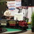 新春 鉄道模型展と音楽会