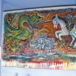 鈴木コージ:壁画:加計町