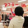 新作☆カシミヤタッチ マフラー付き コーディガン