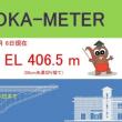 五ヶ山ダム、西日本豪雨で満水!