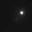 月が見えました。綺麗に撮れているかは?iPhoneで撮っています。
