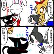 診察しましょΣ(艸ωФⅢ)ニャンっ!!!