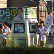 柏原市議会選挙