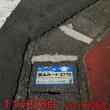 富士山山麓ウォーキング18 6