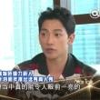 RAIN 香港インタビュー 動画